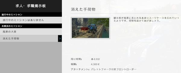 f:id:nankakaku:20180427195436j:plain