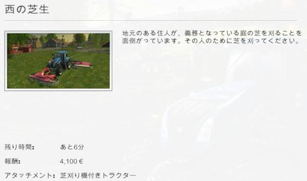 f:id:nankakaku:20180427195503j:plain