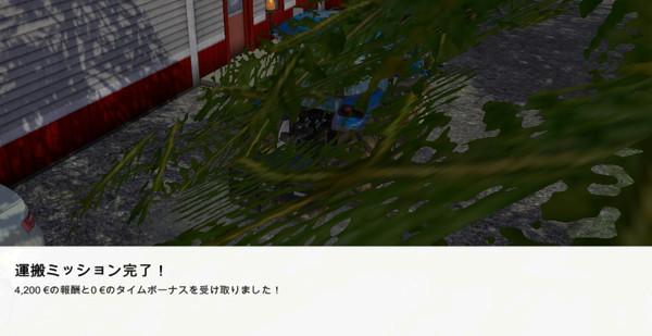 f:id:nankakaku:20180427195530j:plain