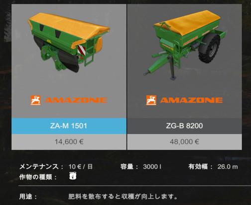 f:id:nankakaku:20180506201600j:plain