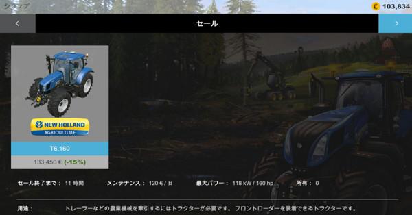 f:id:nankakaku:20180506201643j:plain