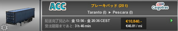 f:id:nankakaku:20180515221426j:plain