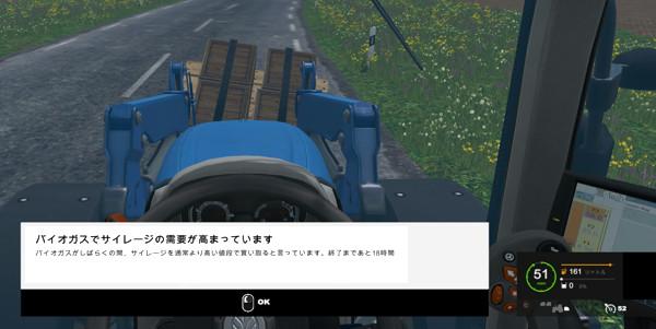 f:id:nankakaku:20180521212426j:plain