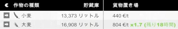f:id:nankakaku:20180521212435j:plain