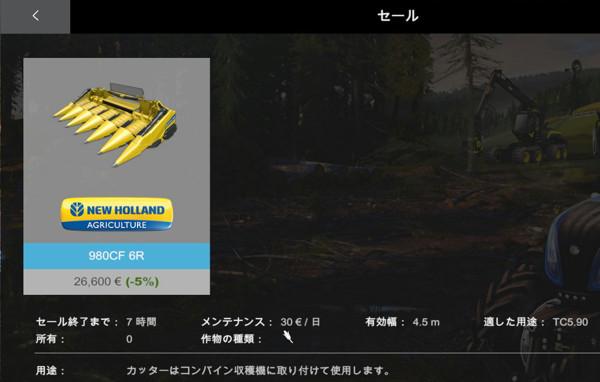 f:id:nankakaku:20180521212500j:plain