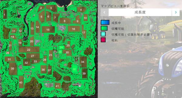 f:id:nankakaku:20180521212517j:plain