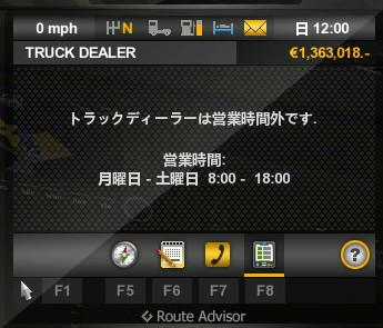 f:id:nankakaku:20180605225727j:plain