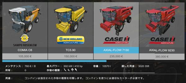 f:id:nankakaku:20180611212413j:plain