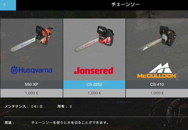 f:id:nankakaku:20180621204852j:plain