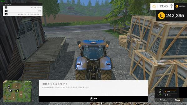 f:id:nankakaku:20180621205024j:plain