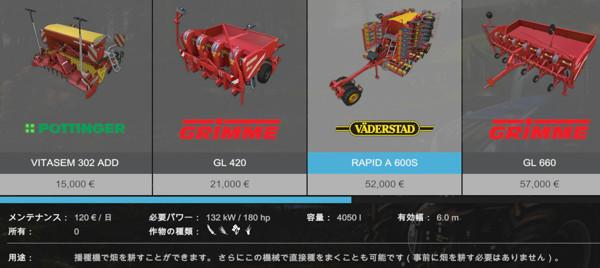 f:id:nankakaku:20180621205033j:plain