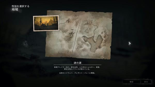f:id:nankakaku:20180711024757j:plain