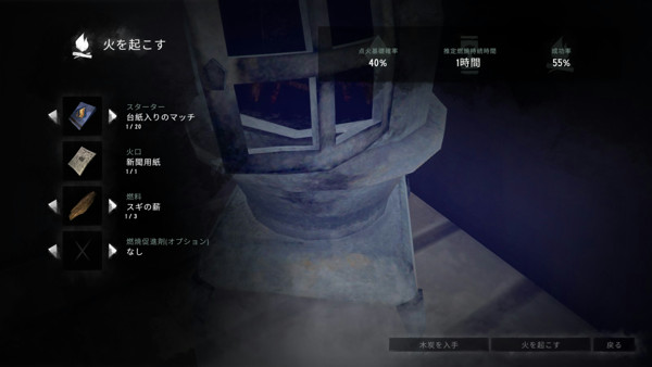 f:id:nankakaku:20180711024816j:plain