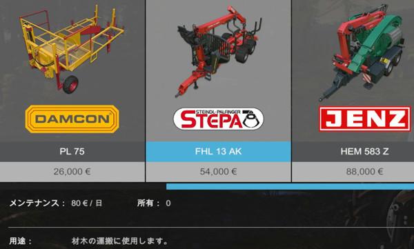 f:id:nankakaku:20180802222418j:plain