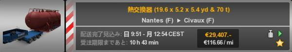 f:id:nankakaku:20180815232300j:plain