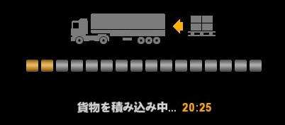 f:id:nankakaku:20180904191311j:plain