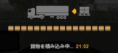 f:id:nankakaku:20180904191312j:plain