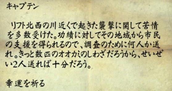 f:id:nankakaku:20180912193357j:plain