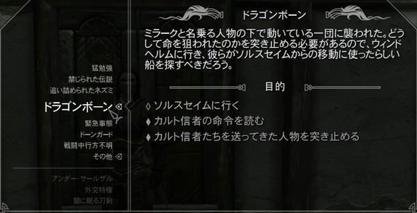 f:id:nankakaku:20181106000513j:plain
