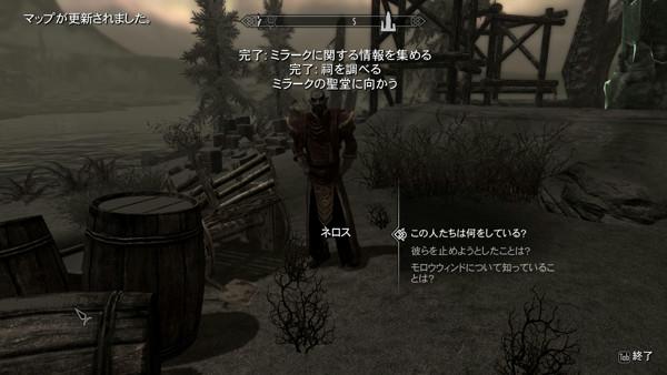 f:id:nankakaku:20181106000525j:plain