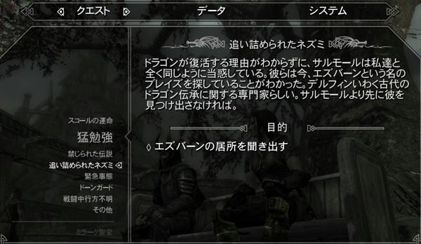 f:id:nankakaku:20181115215103j:plain