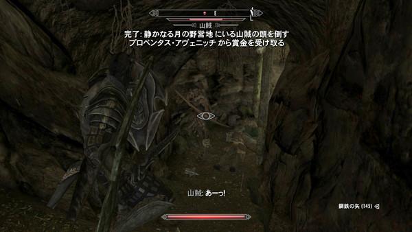 f:id:nankakaku:20181206211405j:plain