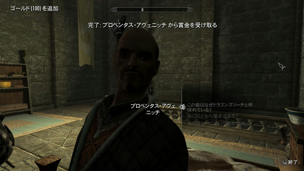 f:id:nankakaku:20181206211414j:plain