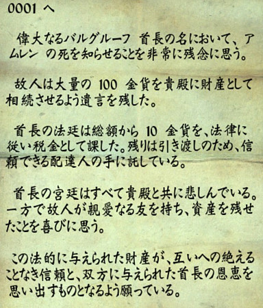 f:id:nankakaku:20181206211420j:plain