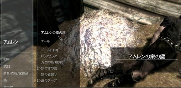 f:id:nankakaku:20181206211428j:plain