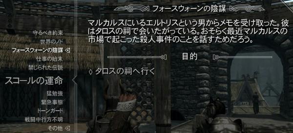 f:id:nankakaku:20181217222757j:plain