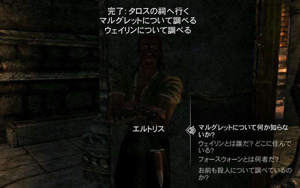 f:id:nankakaku:20181217222808j:plain