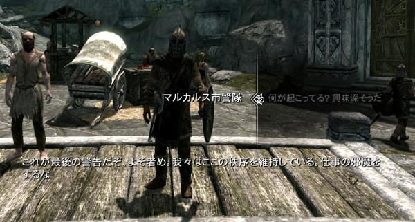 f:id:nankakaku:20181217222841j:plain