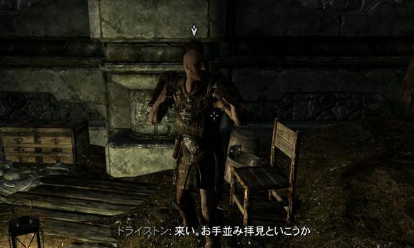 f:id:nankakaku:20181217222856j:plain