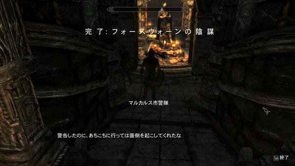 f:id:nankakaku:20181217222913j:plain