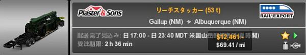 f:id:nankakaku:20181220212640j:plain