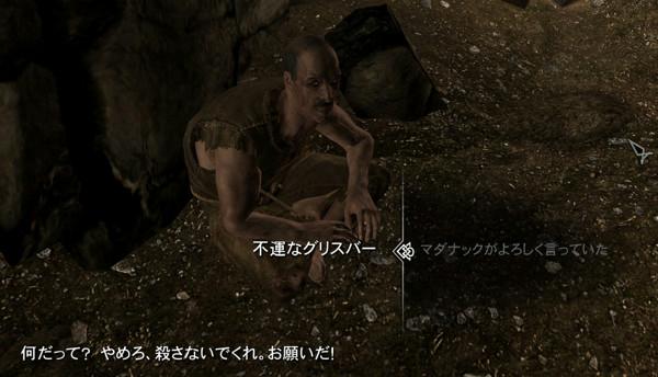 f:id:nankakaku:20190105221411j:plain