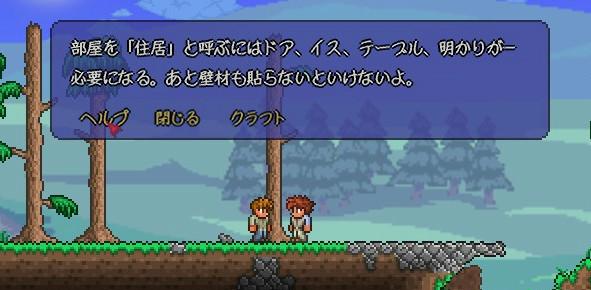 f:id:nankakaku:20190107211339j:plain