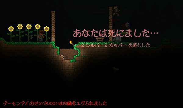 f:id:nankakaku:20190107211405j:plain