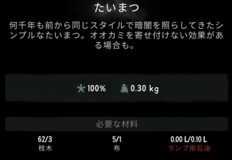 f:id:nankakaku:20190108215837j:plain