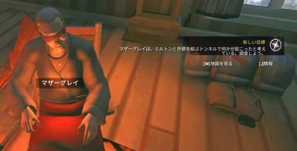 f:id:nankakaku:20190108215919j:plain