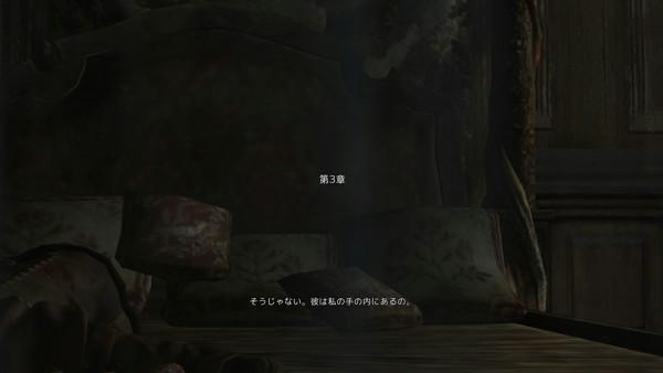 f:id:nankakaku:20190315204819j:plain