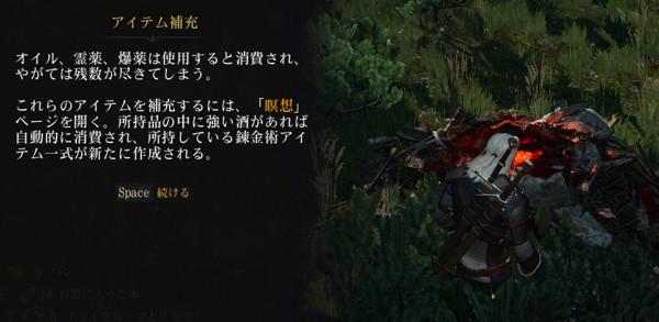 f:id:nankakaku:20190526205030j:plain