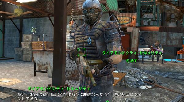 f:id:nankakaku:20200422223138j:plain