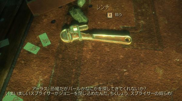 f:id:nankakaku:20210507224843j:plain
