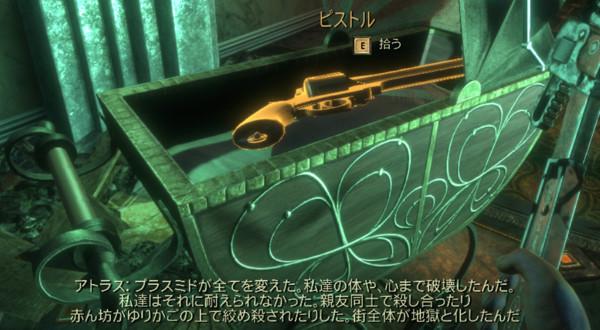f:id:nankakaku:20210507224855j:plain