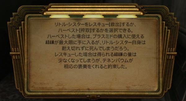 f:id:nankakaku:20210507224907j:plain