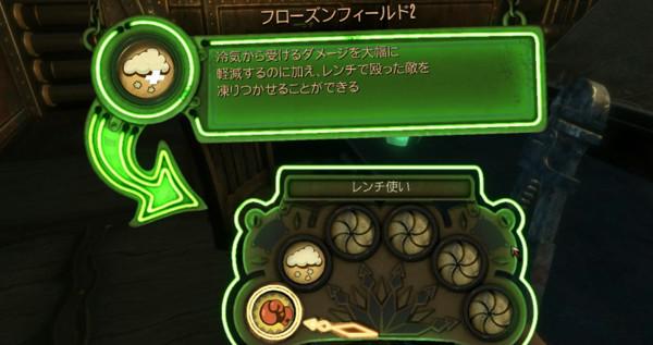 f:id:nankakaku:20210507224921j:plain