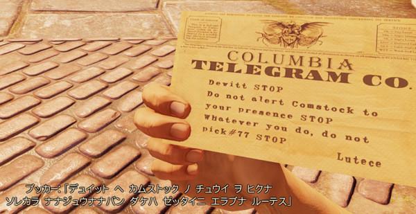 f:id:nankakaku:20210519213042j:plain