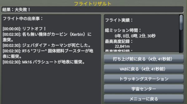 f:id:nankakaku:20210621192515j:plain