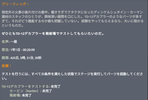 f:id:nankakaku:20210621192526j:plain